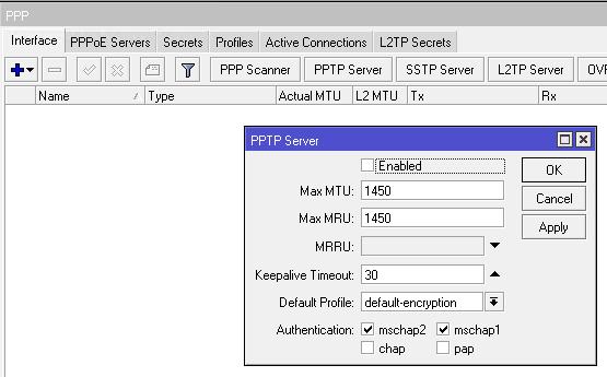 Включение PPTP сервера