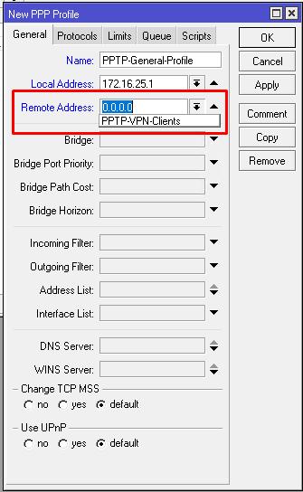 Выбор на вкладке Remote Address