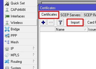 Импорт ключей OpenVPN