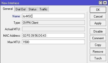 Имя OpenVPN Client интерфейса