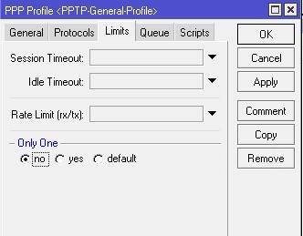 Параметры профиля OpenVPN onle one