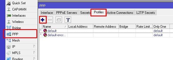 Создание профиля OpenVPN