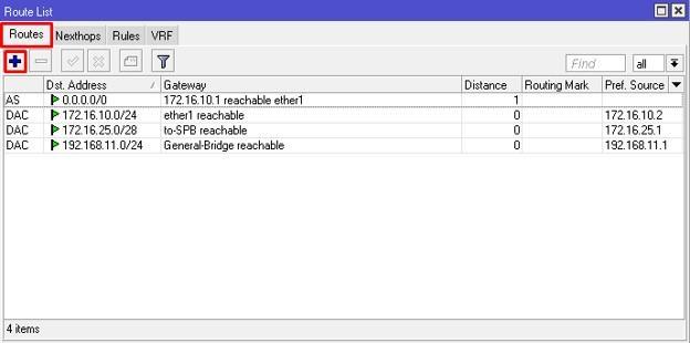 Добавляем маршрут в таблицу маршрутизации
