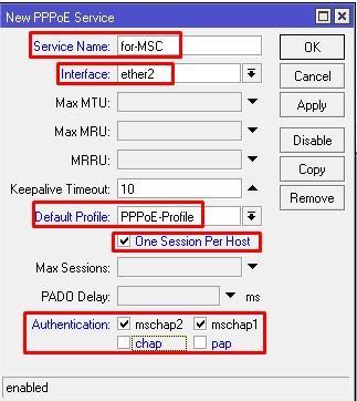 Задаем параметры PPPoE сервера