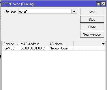 Сканируем сеть на наличие серверов PPPoE