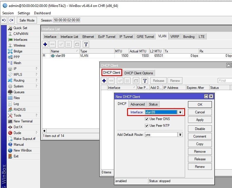 Добавляем DHCP Client на VLAN интерфейс