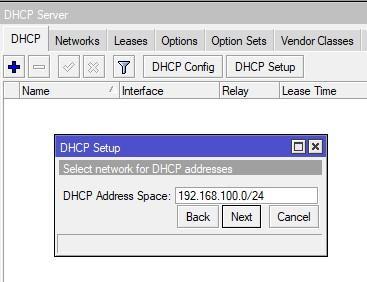 Указываем область DHCP