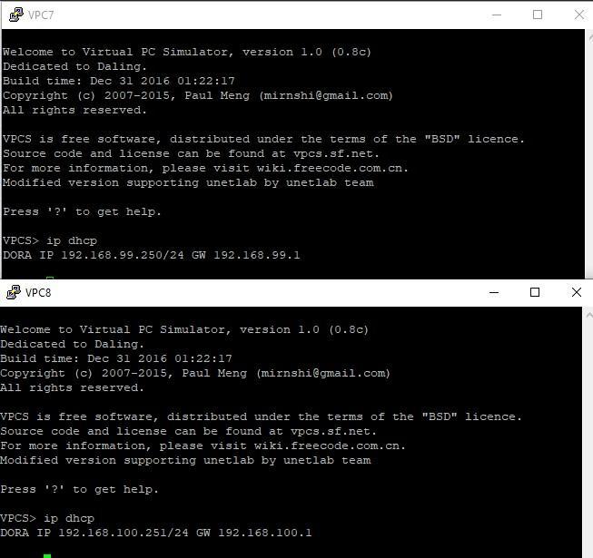 Получение адресов с разных VLAN