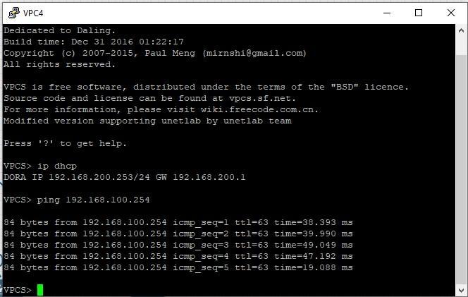 Проверяем связь между VLAN