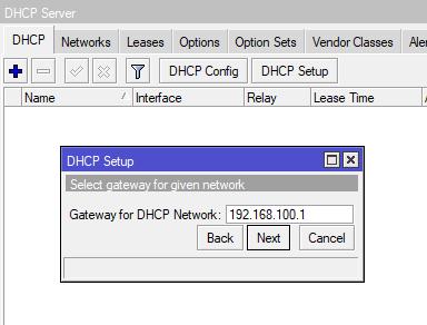 Указываем шлюз в VLAN сети