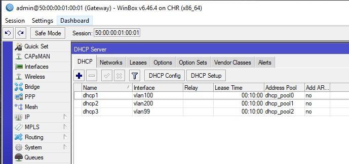 Создание DHCP серверов для 200 и 99 VLAN