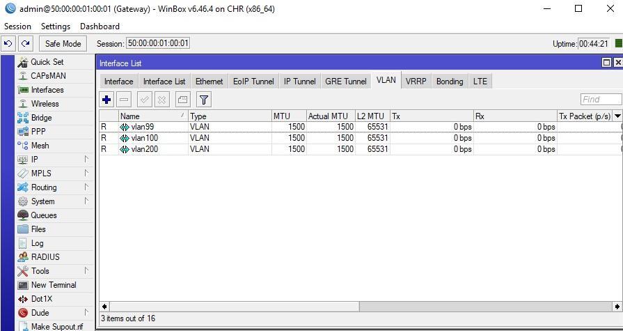 Создание интерфейсов под VLAN 200 и 99