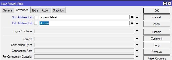 Указываем Address List в Firewall