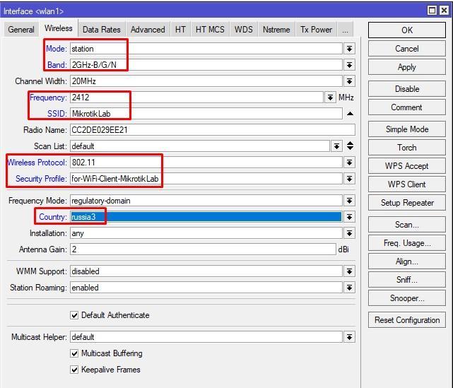 Конфигурирование клиентского интерфейса wifi