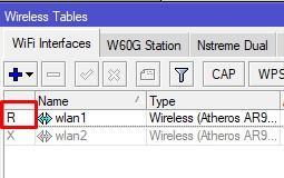 Проверка состояния подключения к сети