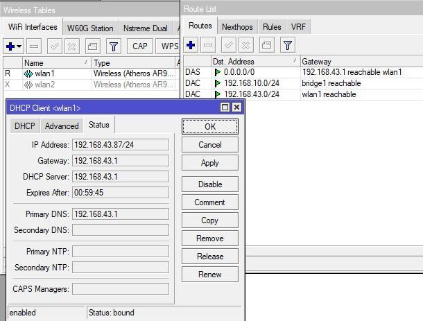 Проверка получения маршрута, адреса и состояние интерфейса