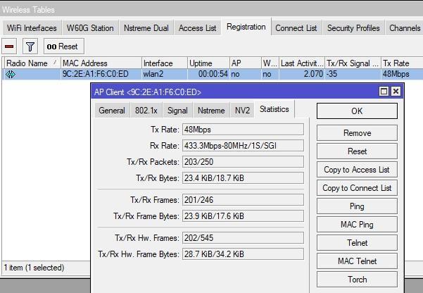 Проверяем подключение по wifi к 5GHz