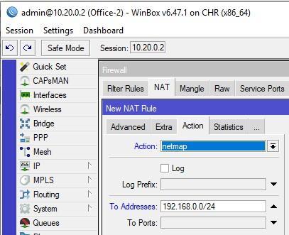 Настройка action dst NetMap Office-2