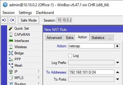 Настройка action src NetMap Office-1