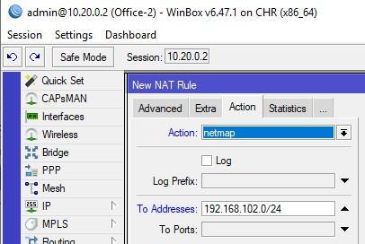 Настройка action src NetMap Office-2