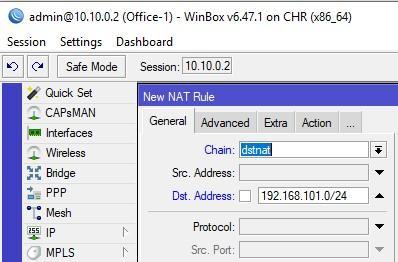 Настройка dst NetMap Office-1