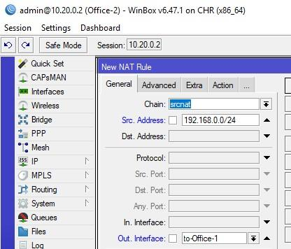 Настройка src NetMap Office-2