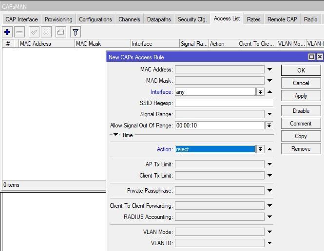 Централизованная настройка доступа к AP Mikrotik
