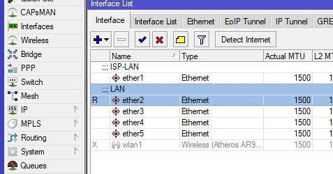 Создание комментариев LAN интерфейса