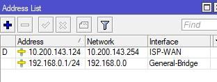 Список IP адресов