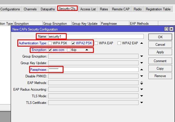 Конфигурация аутентификации для основной сети