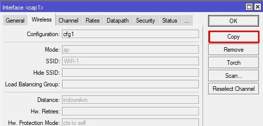 Резервация CAP интерфейса