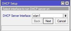 Настройка DHCP сервера на WiFi интерфейсе