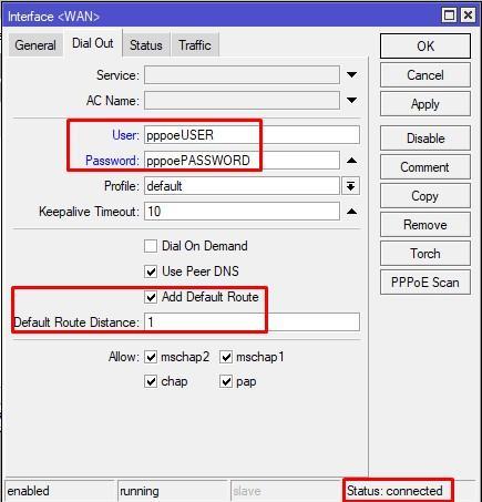 Пишем логин пароль доступа и метрику маршруту
