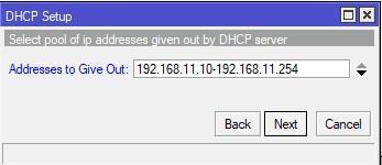 Редактируем пул адресов для раздачи DHCP сервером