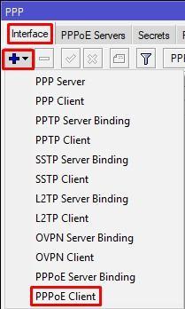 Создание PPPoE интерфейса доступа в интернет