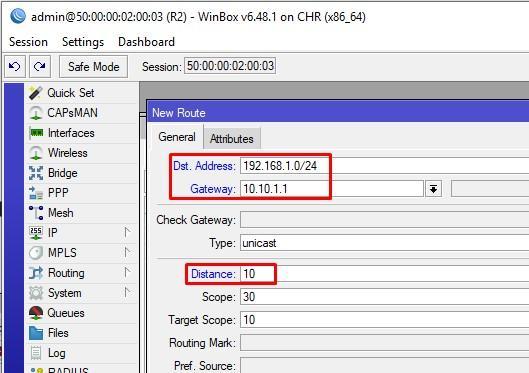 Создание записи маршрута в сеть за R1
