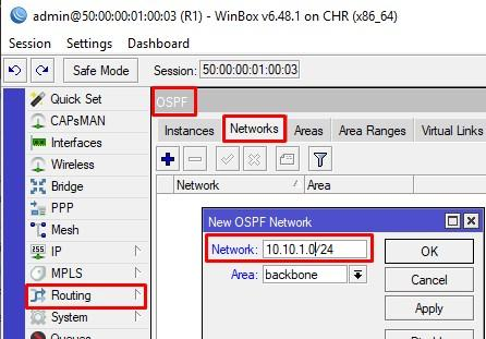 Анонс первого линка в OSPF сеть
