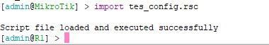 Импортирование конфигурации RouterOS