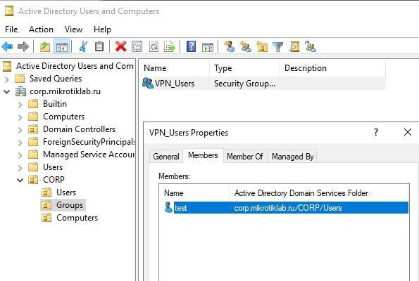 Добавление пользователя test в доменную группу