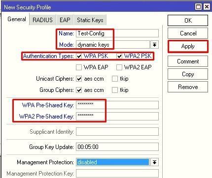 Выбор протоколов шифрования WPA WPA2 cAP AC