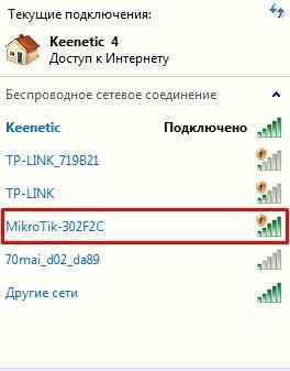 Подключение к стандартной сети по умолчанию Mikrotik