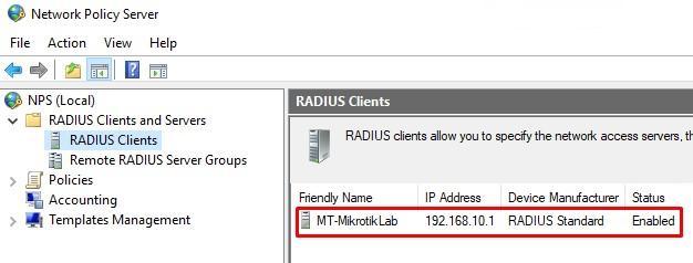 Список клиентов RADIUS