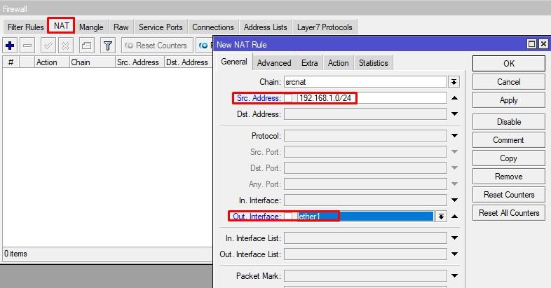 Настройка правила трансляции адресов в интернет