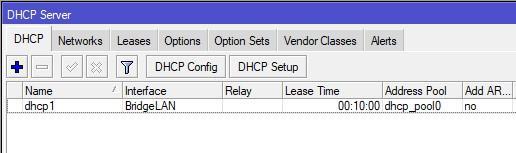 Список серверов DHCP