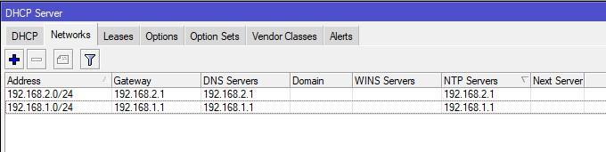 Раздаем адрес NTP сервера в сети