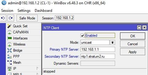 Расширенные настройки NTP клиента