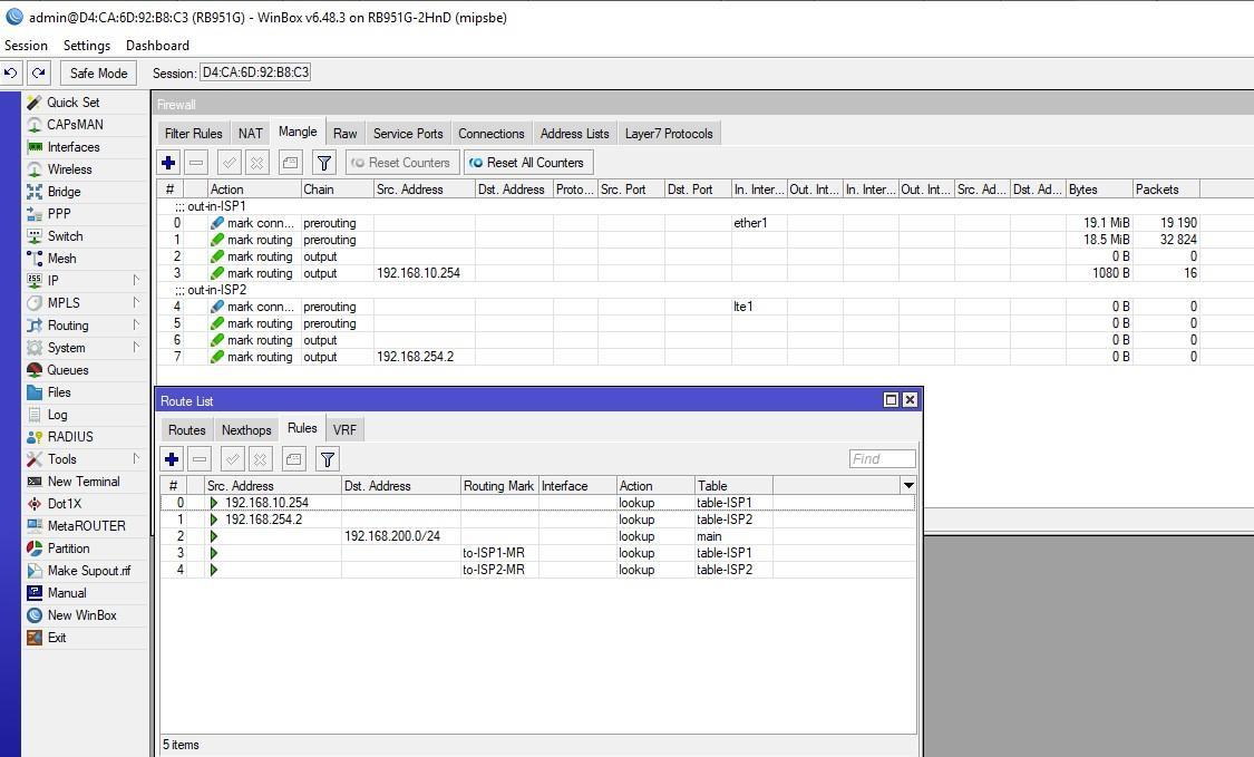 Конфигурация Mikrotik маркировки и route rules для двух провайдеров