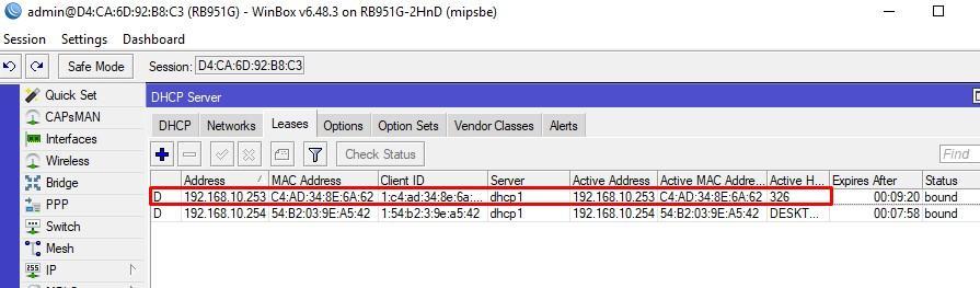 Management VLAN проверка раздачи адресов