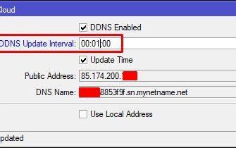 Меняем частоту обновления DDNS
